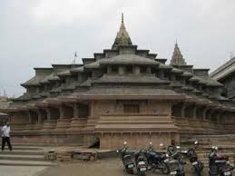 Amravati Tour Packages